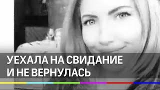 Российскую туристку обнаружили мёртвой в греческом отеле