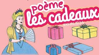 Poème Les Cadeaux | 3eme Année Primaire #poème #lescadeaux