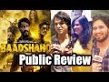 Baadshaho Public Review | First Day First Show | Ajay Devgn, Emraan Hashmi