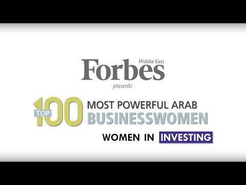 The Most Powerful Arab Women In Investing