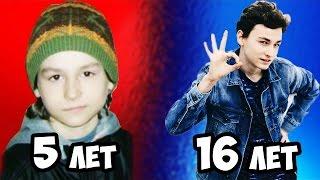 КАК МЕНЯЛСЯ БРАЙН МАПС ЗА 16 ЛЕТ?! | БРАЙН МАПС
