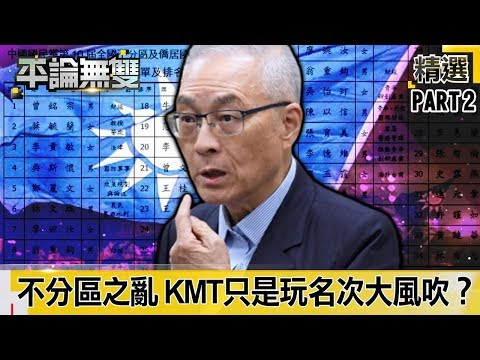 KMT  2019.11.18-2