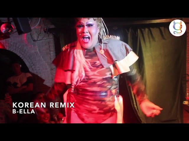 Sunday Gay Night at Maggie Choo's  Drag-a-licious BElla Korean Remix
