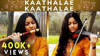Kaathalae Kaathalae (Instrumental Cover) - Sruthi Balamurali