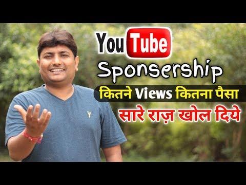 How Many Types Of Sponsorship On Youtube | Youtube Sponsorship Rates In India