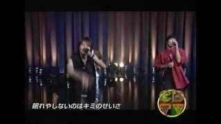 Lead - Night Deluxe (2004.07.03)