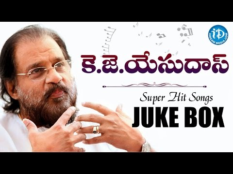Yesudas Super Hits || Telugu Songs || Video Songs Jukebox || Singer K J Yesudas Collections