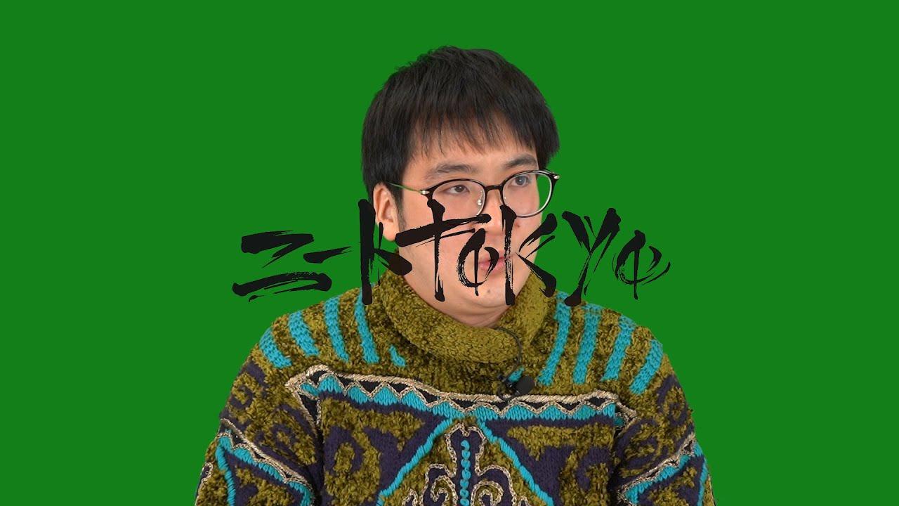 ガクヅケ木田 : 好きなラッパーの曲 と 影響を受けたラッパー