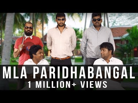 MLA Paridhabangal | Resort Troll | Spoof | Madras Central