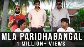 MLA Paridhabangal   Resort Troll   Spoof   Madras Central