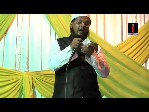 Qari Muzammil Hayat [Part 02] Natiya Program Nagpur Muslim Pura