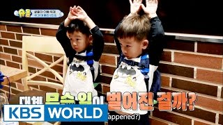 Twins' House - Duo in danger [The Return of Superman / 2016.11.06]