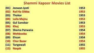 Shammi kapoor movies list