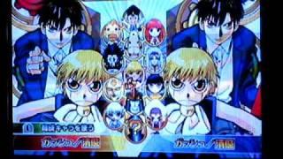 Zatch Bell Mamodo Battles  (Japanese Version) Umagon VS. Brago
