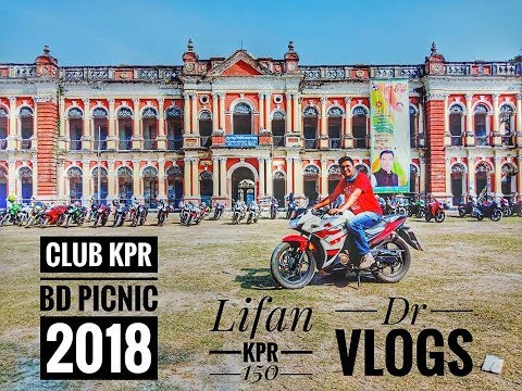 CLUB KPR BANGLADESH | PICNIC-2018 | LIFAN KPR150