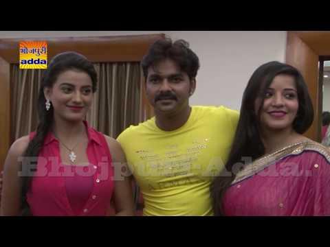 Pawan Singh Biography | Super Star Bhojpuri Actor | By Bhojpuri Adda |