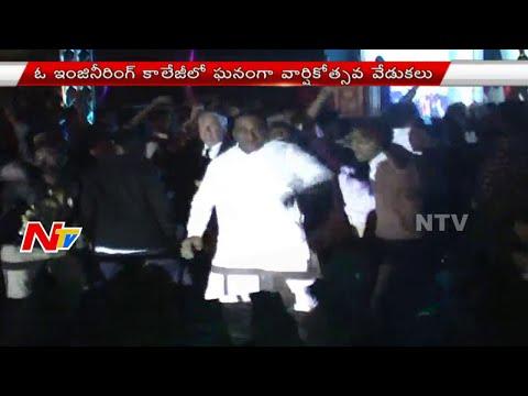 MP Malla Reddy Energetic Mass Dance at Engineering College Anniversary | NTV