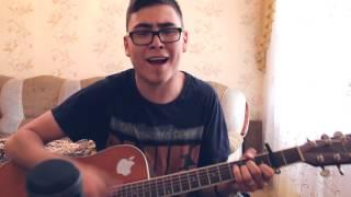 Бурито ft. Ёлка - Ты знаешь (cover by Азик)