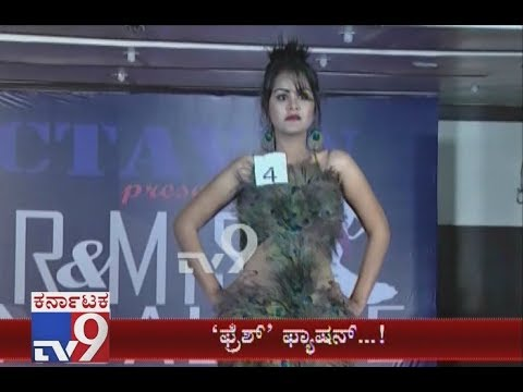 Ms & Mr Bangalore Beauty Contest was Organised for Freshers at Richmond Town in Bengaluru