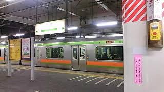 JR東日本E231系3000番台発車シーン(E233系7000番台の車内から撮影)