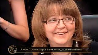 Что? Где? Когда? в Беларуси. Эфир 15.10.2010