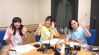 【公式】『Fate/Grand Order カルデア・ラジオ局 Plus』 #138 (2019年8月30日配信) ゲスト:悠木碧さん 悠木碧 検索動画 34