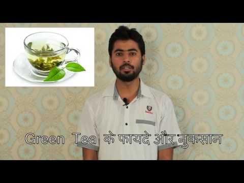 bad effects in hindi