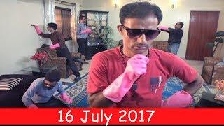 GIT Ki Investigation | Hashmat & Sons | SAMAA TV | 16 July 2017