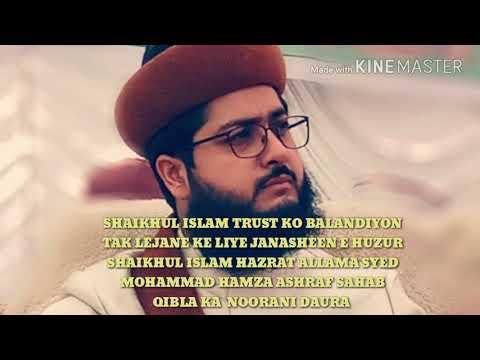 Hazrat Saiyed Mo. Hamza miya ashraf ashrafiyul jilani ki San me ye video by Bilal ashrafi