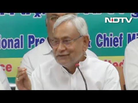 Bihar में गठबंधन रहेगा, मंत्री बनें या नहीं- Nitish Kumar