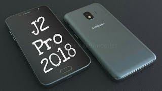 مميزات وعيوب هاتف Galaxy J2 Pro 2018