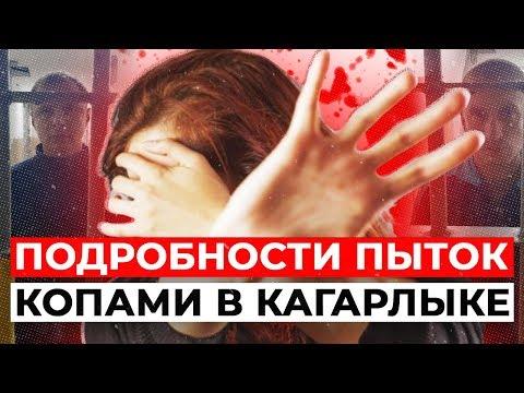 Изнасилование в Кагарлыке! Стало известно, кто привез девушку в полицейский участок