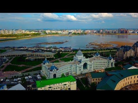 Казань центр - площадь Дворца Земледельцев 4К видео