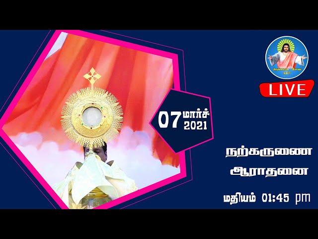 07.03.2021 |மதியம் 01.45 pm| LIVE | ஞாயிறு வழிபாடு ஆராதனை |Trichy Arungkodai Illam| AKI