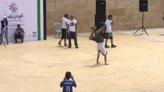Uniting in Diversity Open Day and Fair - Break Dancing - Peace Corps Jordan Thumbnail