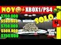 GTA 5 SOLO MONEY GLITCH - XBOX1/PS4 *BUG DO DINHEIRO INFINITO!* (GTA V Unlimited Money Glitch Solo)
