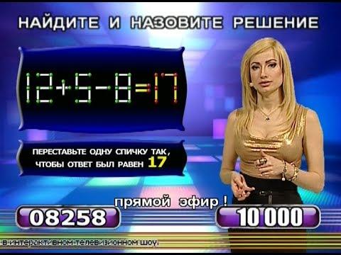 «Летевироз». Переставьте одну спичку: 12+5-8=17