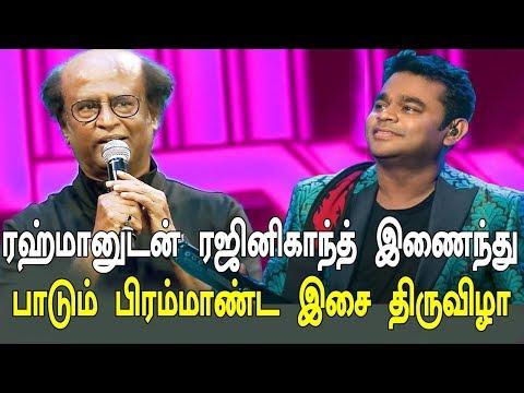 Rajinikanth Singing In AR Rahman Music...
