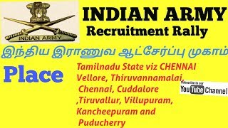 tamil brains official
