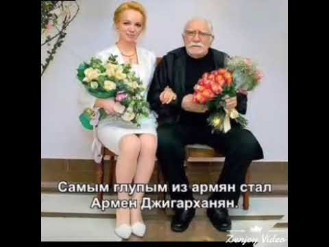 Самый хитрый из армян ☺
