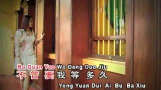 Video Shou Zhong Qing download MP3, 3GP, MP4, WEBM, AVI, FLV Agustus 2017