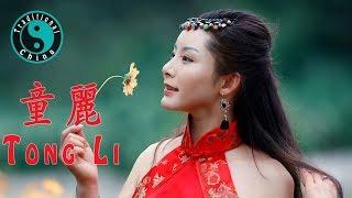 杏花溪之戀- Apricot Flower Creek Love Thanks for watching, let us k...