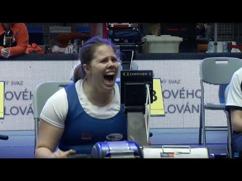 2020 European Rowing Indoor Championships | 500m (All Categories)