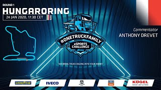 French - ETRC Digital Racing Challenge   #1 HUNGARORING