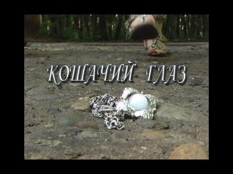 Невероятный Халк (фильм) — Википедия