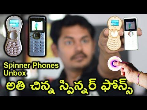 Fidget Spinner Mobile Phones, smallest mobile phone || in Telugu || Tech-Logic