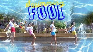 SEVENTEEN (세븐틴) - Swimming Fool ( DANCE COVER )