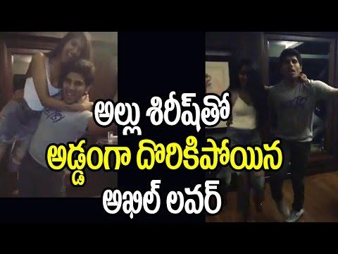 Allu Sirish Caught Partying with Shriya Bhupal | Silver Screen