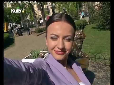 Телеканал Київ: 26.04.18 Прогулянки містом