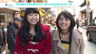 http://ondemand.pigoo.jp/products/detail.php?product_id=26499 暦の...